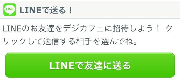 FullSizeRender (28) - コピー