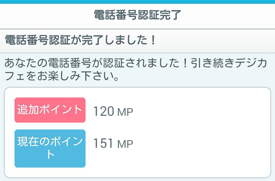 Screenshot_2016-06-29-17-31-19