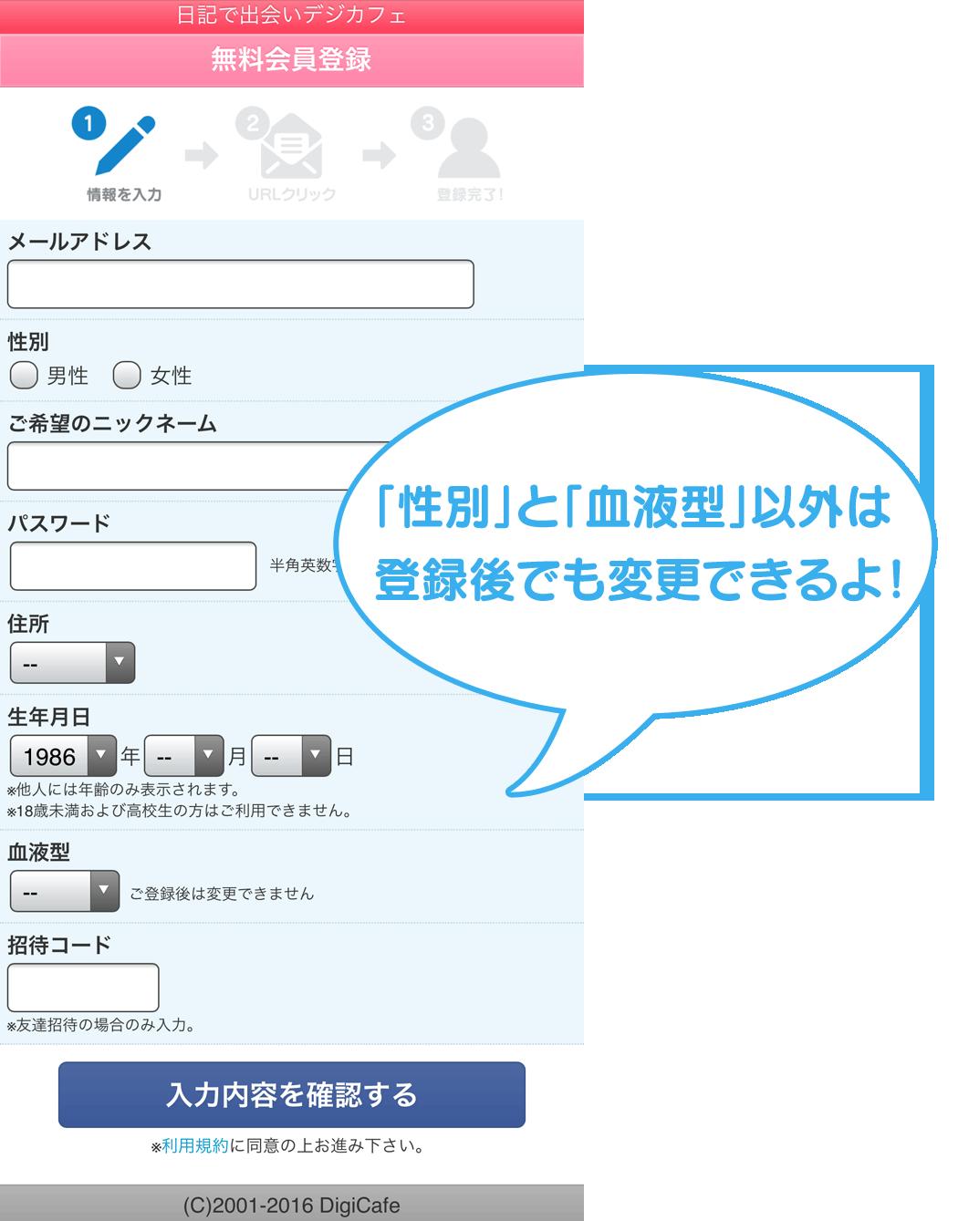 register_sp_2