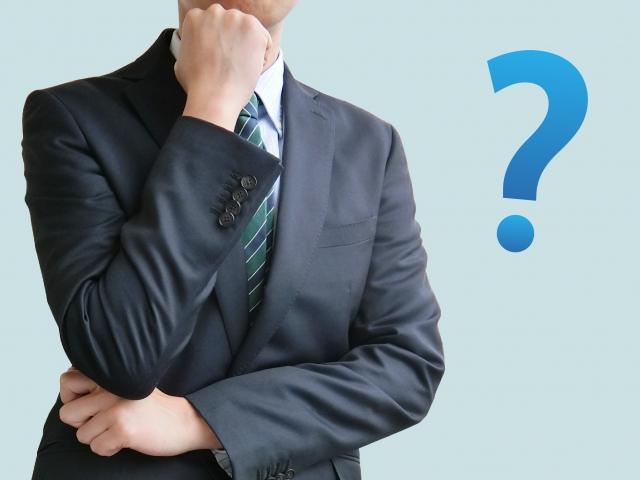 利用規約改定のお知らせ「で、なにが変わったの?」